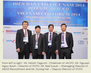 vcfo forum 2014